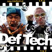デフテック ~1 × 2 (Limited Edition)